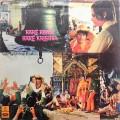 Hare Rama Hare Krishna - MOCE 4102 - (Condition - 85-90%) - Odean First Pressing - LP Record