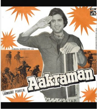 Aakraman - 7EPE 7158 - EP Reprinted Cover