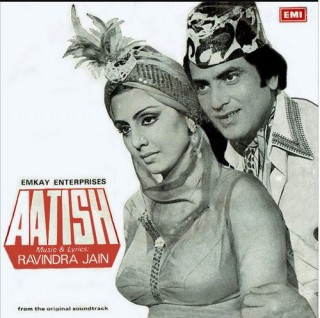 Aatish - 7EPE 7557 -  EP Reprinted  Cover