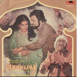 Abdullah - 2067 256 - SP Reprinted Cover