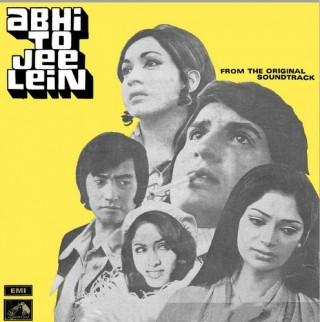 Abhi To Jee Lein - 7EPE 7030 - EP Reprinted Cover