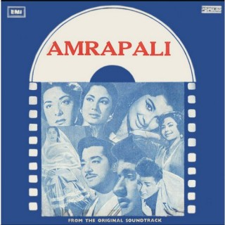 Amrapali - EMGPE 5036 -  EP Reprinted Cover