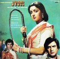Jyoti - PEALP 2045 - (Condition 80-85%) - Cover Reprinted – LP Record