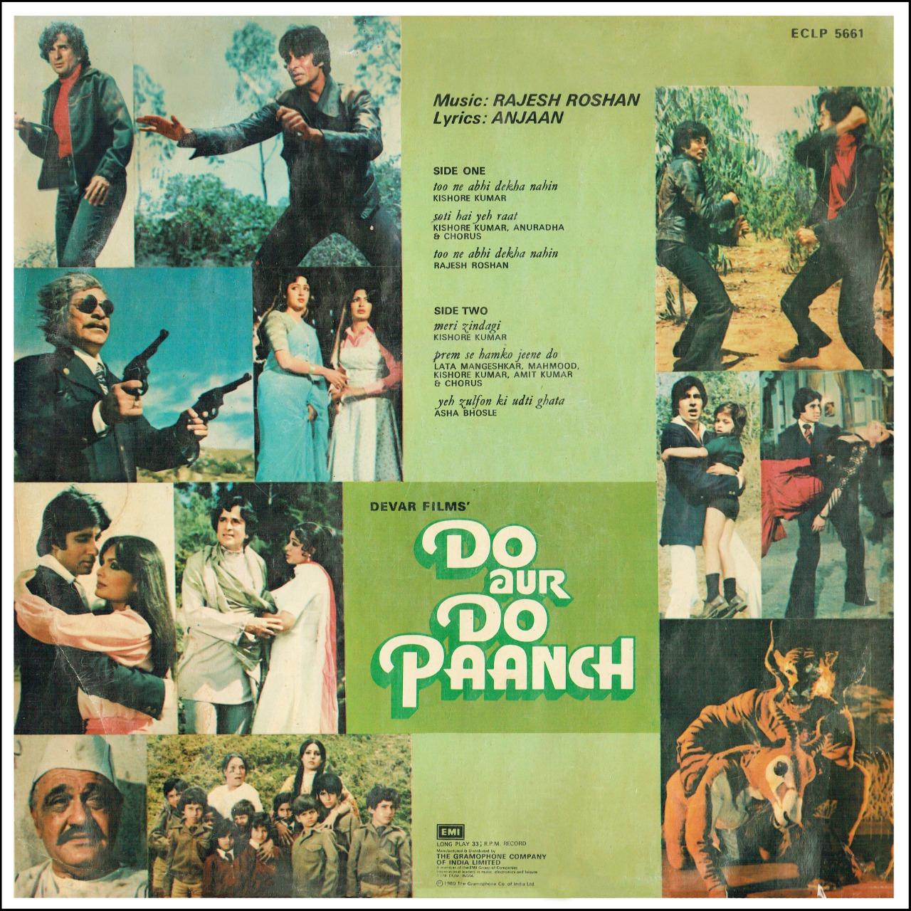 Do Aur Do Paanch - ECLP 5661 - (Condition 80-85%) - Cover Reprinted - LP Record