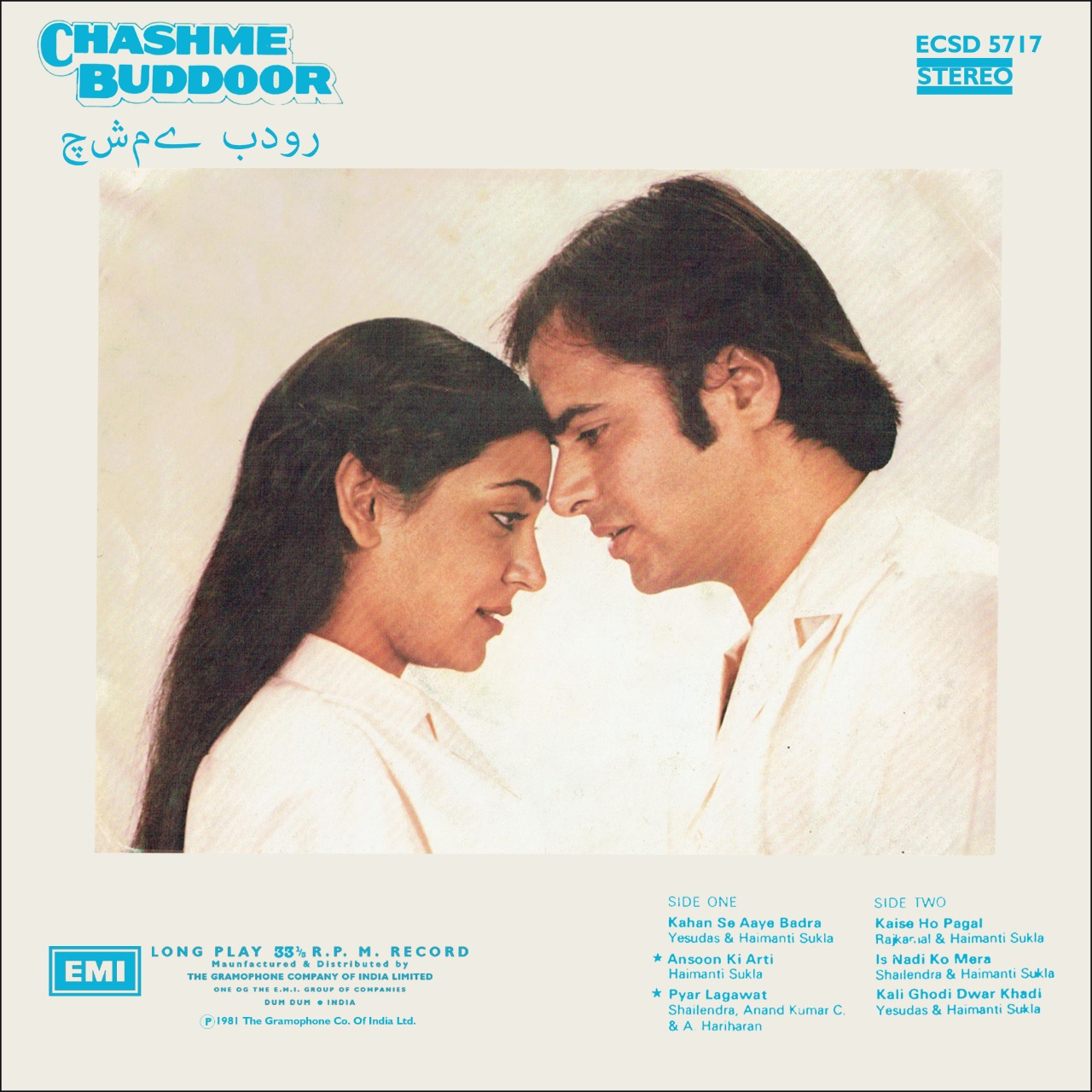 Chashme Buddoor - ECSD 5717 - (Condition - 85-90%) - Cover Good Condition - LP Record
