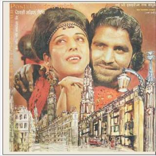 K. Deep & Jagmohan Kaur (Posti London Wich) - ECSD 3023 - LP Reprinted Cover