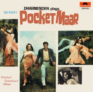 Pocket Maar - 2392 021 - (Condition 90-95%) - Polydor First Pressing - Cover Reprinted - LP Record