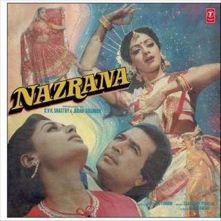 Nazrana - SFLP 1117  - Reprinted LP Cover Only