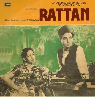 Rattan - ECLP 5511 - (Condition 85-90%) - Cover Reprinted - LP Record