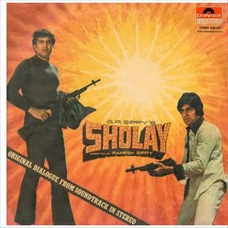 Sholay (Dialogue) - 2392 072 - LP Reprinted Cover