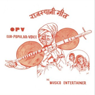 Rajasthani Geet - TPI 601 - EP Reprinted Cover