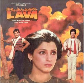 Lava - ECLP 5949 - (Condition 85-90%) - LP Record
