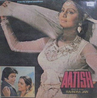 Aatish - ECLP 5606 - (Condition - 85-90%)  - Cover Good Condition - LP Record