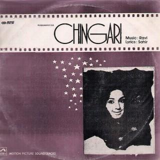 Chingari - HFLP 3591 - LP Reprinted Cover