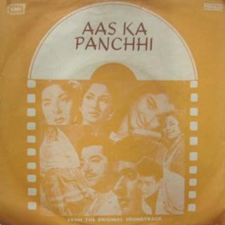 Aas Ka Panchhi - EMGPE 5012 - EP Reprinted Cover
