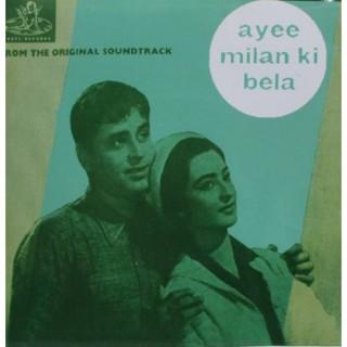 Ayee Milan Ki Bela - TAE 1158 - Reprinted EP Cover Only