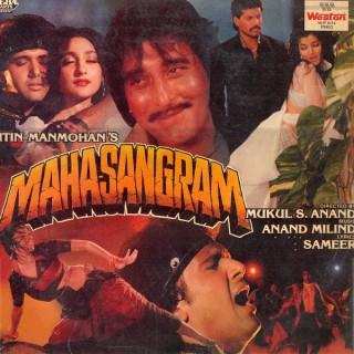 Maha Sangram - WLPF 5014 - Reprinted LP Cover Only