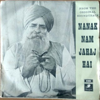 Nanak Nam Jahaj Hai - Punjabi Film - TAE 1584 - EP Reprinted Cover