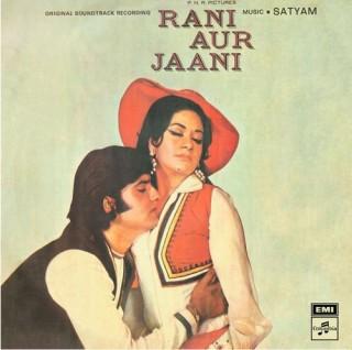 Rani Aur Jaani - 33ESX 14003 - (Condition 90-95%) - Cover Reprinted - LP Record