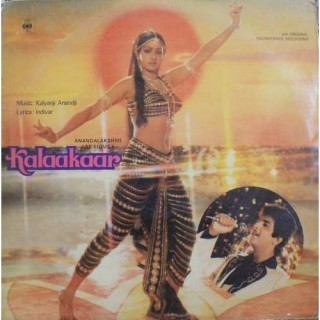Kalaakaar - IND 1033 - (Condition 85-90%) - LP Record