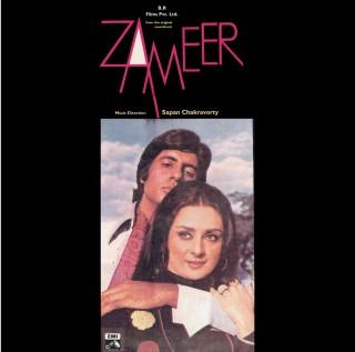 Zameer - EALP 4022 - (Condition 80-85%) - HMV Colour Label - Cover Reprinted - LP Record