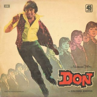 Don - 45NLP 1011 - (Condition - 85-90%) - Cover Reprinted - LP Record