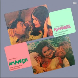Ajanabee / Amanush - ECLP 5899 - (Condition 85-90%) - Cover Reprinted - LP Record
