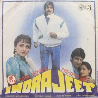Indrajeet - TCLP 1024 - (Condition 80-85%) - LP Record