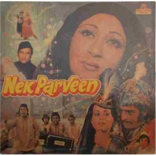 Nek Parveen - 2392 362 - LP Reprinted Cover