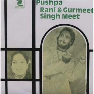 Pushpa Rani & Gurmeet Singh Meet - NIE 139 - EP Reprinted Cover
