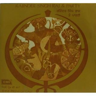 Rajinder Singh Raj - Jihne Prem Di Gali - 7EPE 2098 - Reprinted EP Cover Only