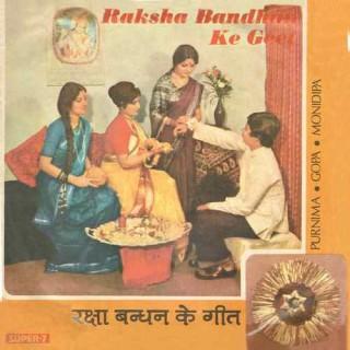 Raksha Bandhan Ke Geet - S/7LPE 12501 -Reprinted EP Cover Only