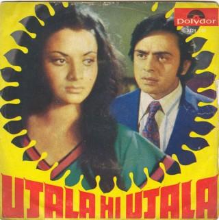 Ujala Hi Ujala - 2221 100 - EP Reprinted Cover