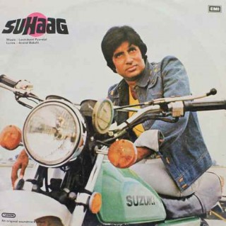 Suhaag - PEALP 2022 - (Condition 85-90%) - Cover Book Fold - Pink Colour - LP Record