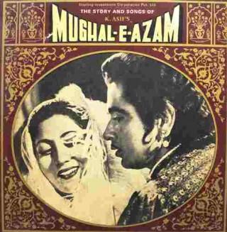 Mughal E Azam - P/EMGE 2003/04/05 - (Condition 75-80%) - Cover Good Condition - 3 LP Set