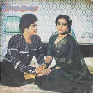 Pyaasa Sawan - ECLP 5752 - (Condition 90-95%) - Cover Book Fold - LP Record