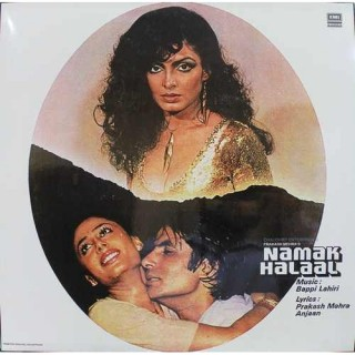 Namak Halaal - PEASD 2054 - (Condition 85-90%) - Cover Book Fold - Red Colour - LP Record