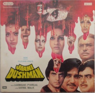 Jaani Dushman - PEASD 2015 - (Condition 75-80%) - Cover Book Fold - HMV Colour Label - Blue Colour LP Record