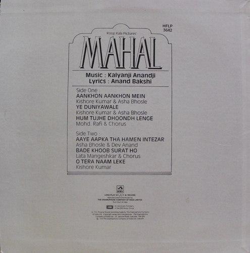 Mahal - HFLP 3642  - LP Record