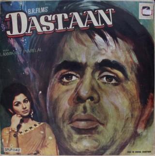 Dastaan - SPLP 1142 - LP Record