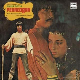 Pehredaar - ECSD 5641 - (Condition 80-85%) - Cover Reprinted - LP Record