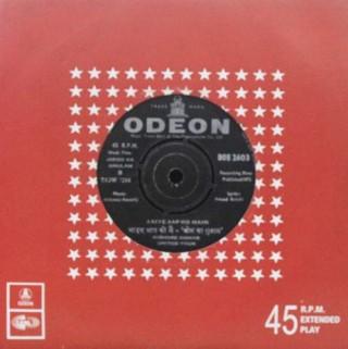 Joroo Ka Ghulam - BOE 2603 - (Condition 80-85%) - SP Record