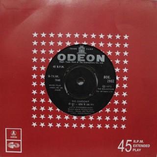Jheel Ke Us Paar - BOE 2902 - (Condition 90-95%) - SP Record