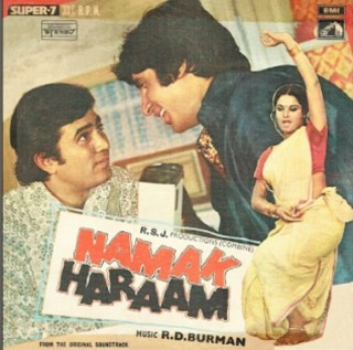 Namak Haraam - D/7LPE 8001 - (Condition 75-80%) - Cover Reprinted - Super 7