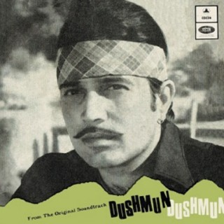 Dushman Dushman - EMOE 2133 - (Condition - 90-95%) - Cover Reprinted - EP Record