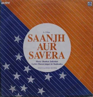 Saanjh Aur Savera - HFLP 3602 - (Condition 85-90%) - Cover Good Condition - LP Record