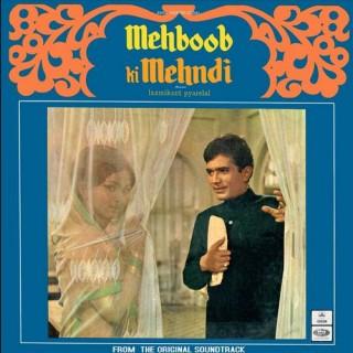 Mehboob Ki Mehndi - MOCE 4021 - Reprinted LP Cover Only