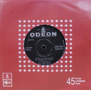 Nadaan – BOE 2243 – (Condition 90-95%) - SP Record
