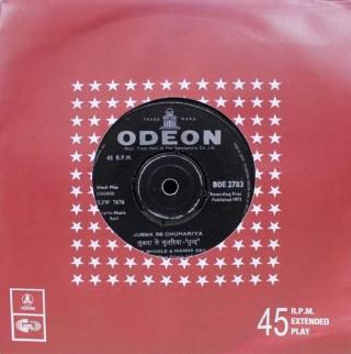 Dhund – BOE 2783 - (Condition - 80-85%) – SP Record