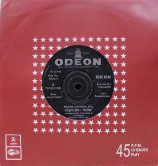 Maalik - BOEC 8826 – (Condition 85-90%) – SP Record